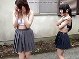 jeunes japonaises dociles jeux pervers