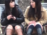 Asian hos panties watched