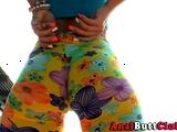Huge round ass cuties show off butts