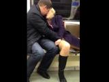 metro public