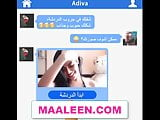 Arab fire hijab Shamroohat sucks cock and enjoy her hot nick